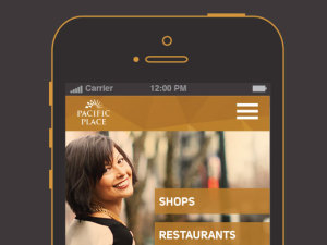 Pacific Place Website